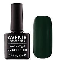 Гель-лак AVENIR Cosmetics №118. Темно-зеленый, фото 1