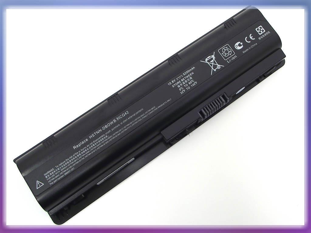 Батарея HP (HSTNN-181C) Compaq G42 (10.8V 5200mAh, Sanyo Cell). Black