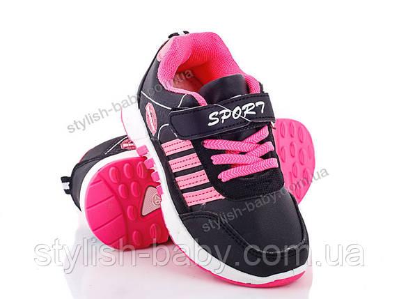 Детская спортивная обувь. Детские кроссовки бренда Alemy Kids для девочек (рр. с 25 по 30), фото 2