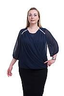 Блуза нарядная больших размеров с длинным рукавом Синяя с камнями