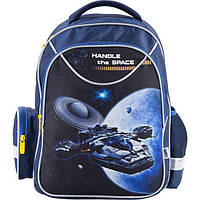 Рюкзак школьный Kite Space trip K18-512S