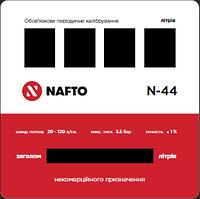 N44 - Лічильник для дизельного топплива, проточність 100 л/хв, 1%