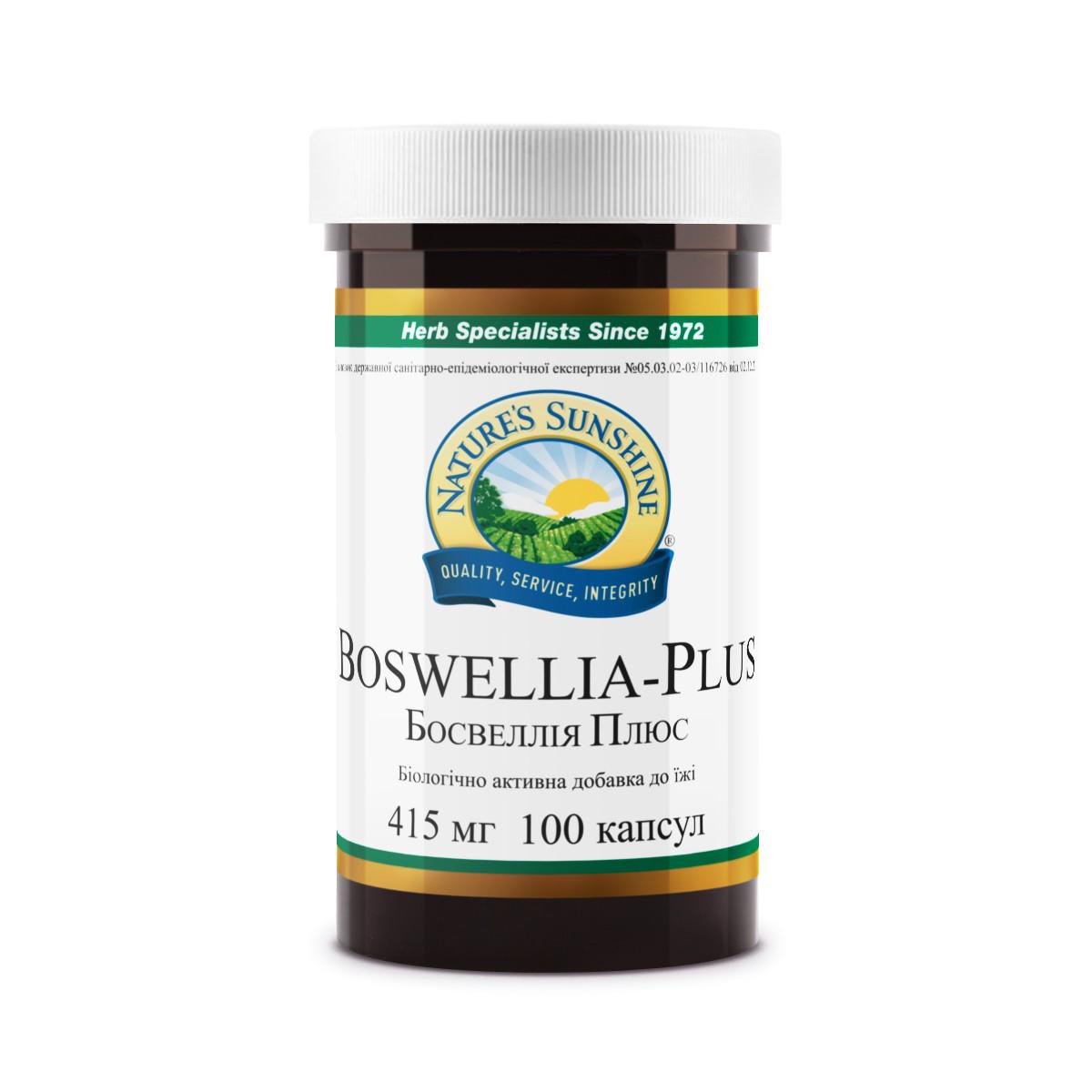 Босвеллия  БАД НСП убирает суставную боль и воспаление.