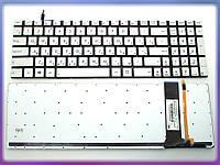 Клавиатура ASUS N550 N550J N550JA N550JK N750 N750J N750JK N750JV ( RU Silver без рамки с подсветкой). Оригинальная клавиатура. Русская раскладка.