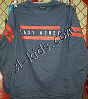 Реглан STOPER  для мальчика 140-176 см EASY MONEY (пр. Турция)