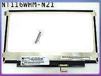 """Матрица 11.6"""" Slim eDP (1366*768, 30pin справа, ушки по бокам) BOE NT116WHM-N21, Матовая."""