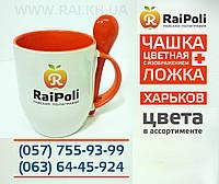 Чашка с ложкой оранжевая внутри с изображением