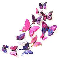 Набор из 12шт декоративных 3-D бабочек с двойными крылышками №9