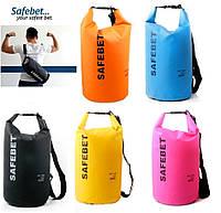 Водонепроницаемый мешок для вещей Safebet (5 л)