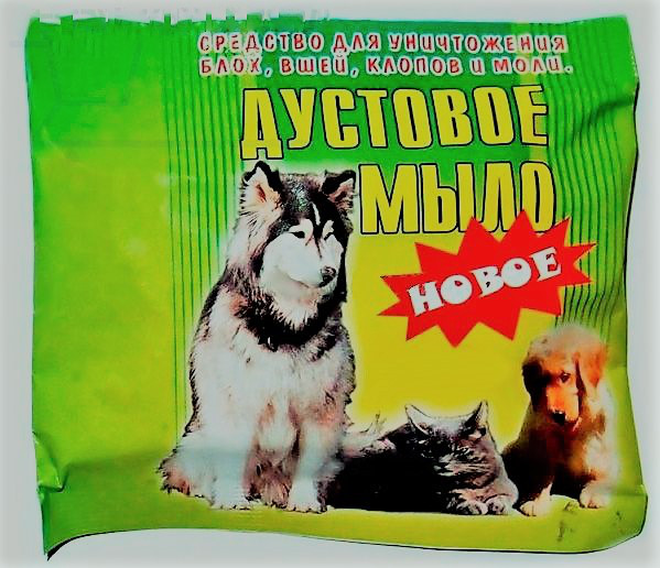 Дустовое мыло Украина 40 г. (3200)