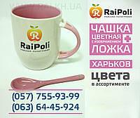 Чашка с ложкой розовая внутри с изображением, фото 1