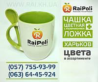 Чашка з ложкою зелена всередині з зображенням