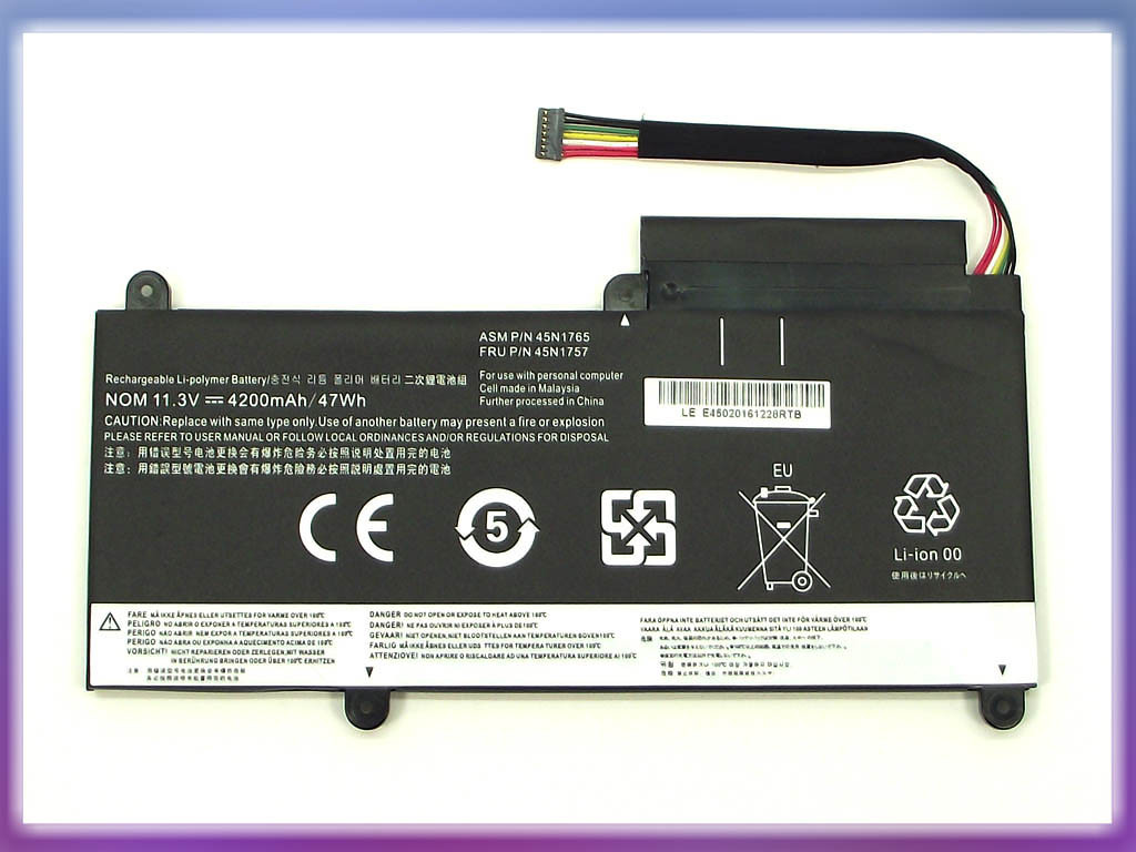 Аккумулятор Lenovo ThinkPad E450C Series (11.3V 4200mAh) P/N: 45N1752  2