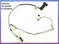 Шлейф матрицы Asus X550, X550C, X550CA, X550E, X550D, X550EA, K552EA (1422-01KD000) 40PIN. С сенсором, с разъемом под камеру и микрофоном.