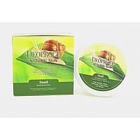 Deoproce Natural Skin Snail Nourishing Cream100g -Питательно-омолаживающий крем с экстрактом слизи улитки 100г