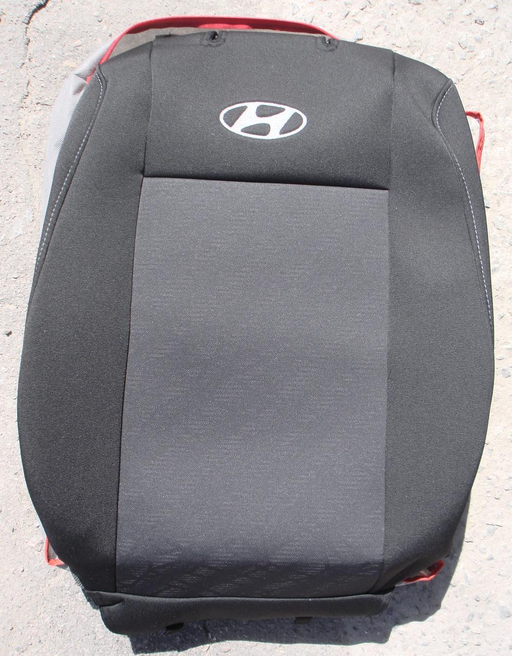 Авточехлы VIP HYUNDAI Accent 2010→ автомобильные модельные чехлы на для сиденья сидений салона HYUNDAI ХУНДАЙ Хендай Accent