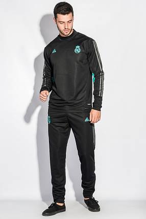 Спортивный костюм Реал Мадрид (клубный костюм Real Madrid)+в подарок горловик, фото 2