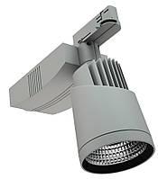 Светодиодные светильники направленного света DART/T LED