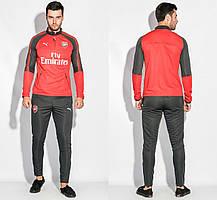 Тренировочный клубный костюм Arsenal 2017/2018