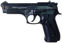 Стартовый EKOL FIRAT Magnum (чёрный)