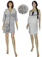 NEW! Комплекты для будущих мам SimpleViol Grey - ночная рубашка и велюровый халат всего 482,85 грн.!