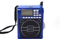 Пишущий радиоприемник NS-086U-REC USB/SD MP3 Встроенный аккумулятор Встроенный фонарик Синяя подсветка дисплея