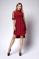 Элегантное платье , фото 2