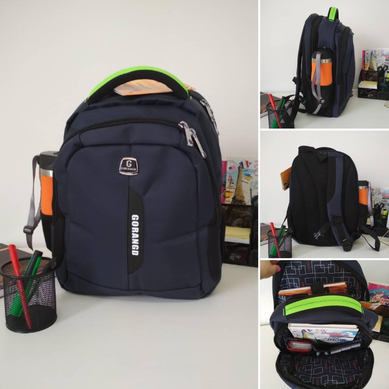 7c91c94eb070 Рюкзак для школы с уплотненной спинкой Gorangd 40*31*17 см, цена 425 грн.,  купить в Харькове — Prom.ua (ID#744072130)