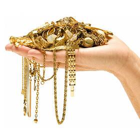 10 фактов о золотых украшениях | Статья