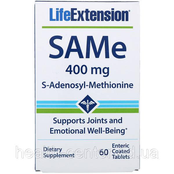 SAMe (Гептрал Адеметионин) 60 таб 400 мг Life Extension USA