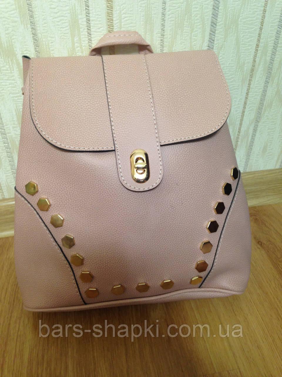 Качественный городской сумка-рюкзак, цвет Пудра