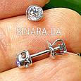 Серебряные серьги пуссеты c фианитом, фото 2
