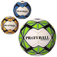 Мяч футбольный 1113-ABC