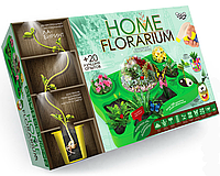 """Безопасный набор для выращивания растений """"Home florarium""""20 лучших опытов"""