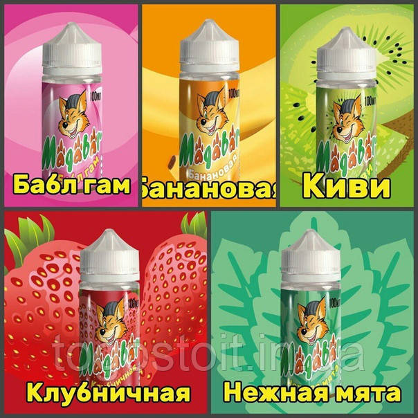 Жидкость для электронных сигарет Magabar 100ml Оригинал
