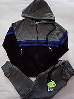 Спортивный костюм  для мальчиков от 6 до 10 лет, фото 1