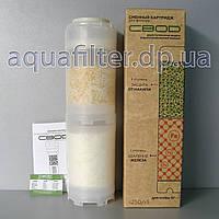 Картридж от накипи и обезжелезивания воды СВОД-АС S250/F5, фото 1