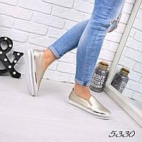 Слипоны Friends бронза КОЖА 5330, спортивная обувь, фото 1