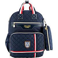 Рюкзак школьный каркасный Kite Сollege line K18-733M-2