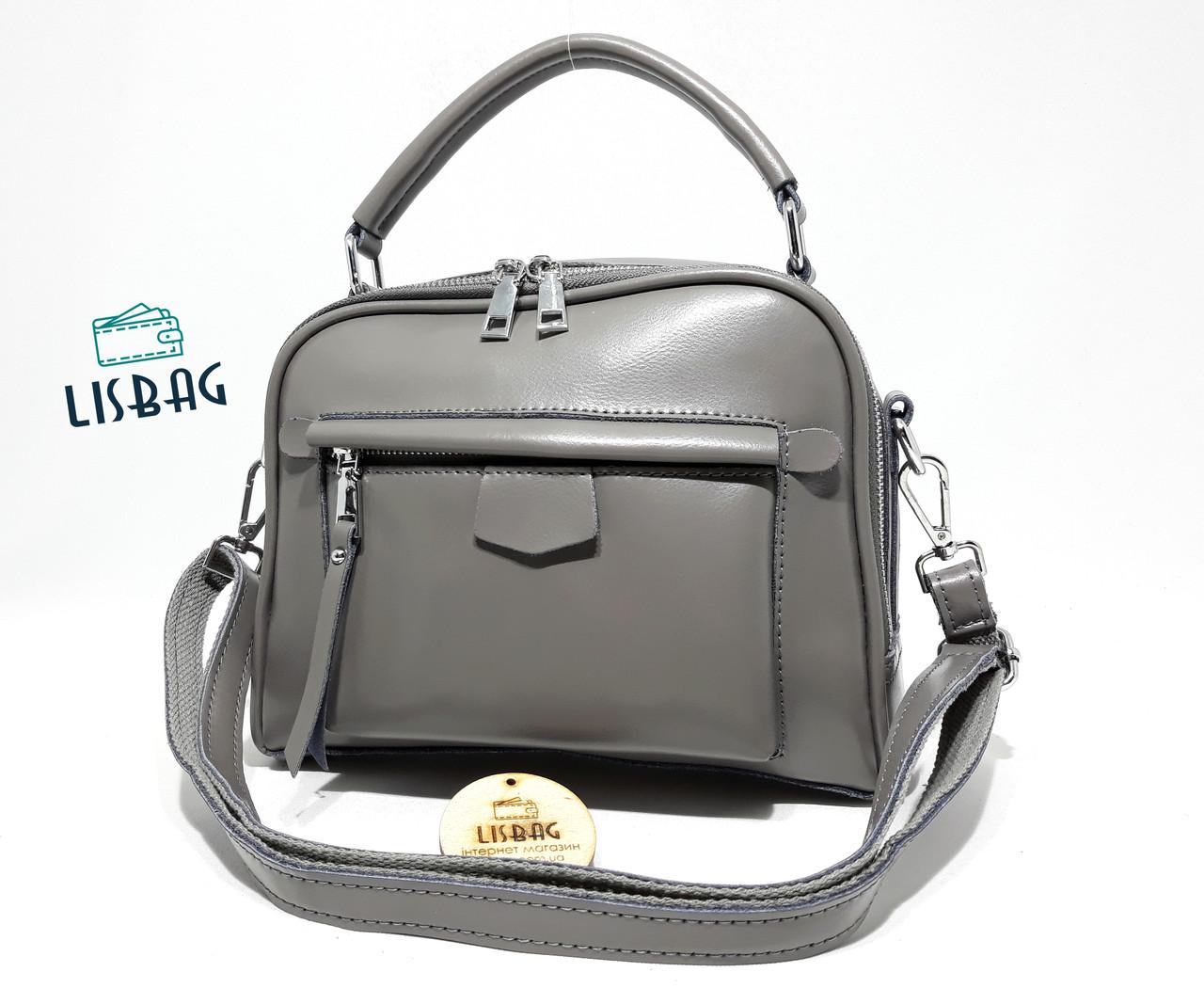 Кожаная серая женская сумка на каждый день модель 2018 года сумка-багет - Интернет  магазин ad70ec692df