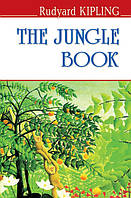 Знання The Jungle Book Книга джунглей Киплинг (ТВ)