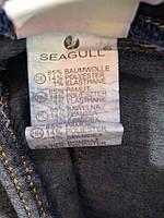 Джеггинсы для девочек оптом, Seagull, 6-16 лет, Арт. CSQ-1717, фото 5