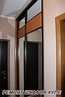 Замена зеркала в шкафу купе, замена стекла в шкафу Киев