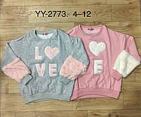 Кофта для девочек оптом, F&D, 4-12 лет,  № YY-2773