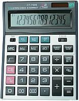 Калькулятор финансовый CT-7999, Качество