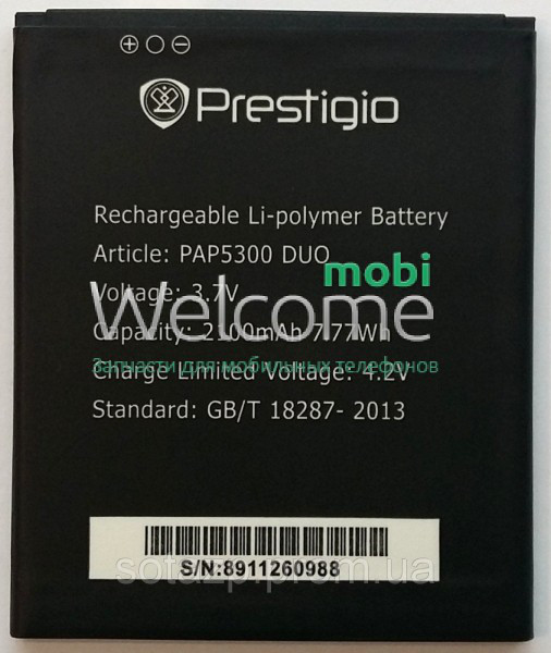 Аккумулятор Prestigio PAP5300 батарея для телефона смартфона