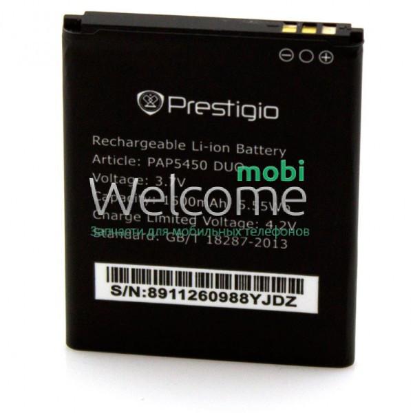 Аккумулятор Prestigio PAP5450 , 5451 батарея для телефона смартфона