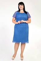 Качественное женское платье . Размеры: 48-56