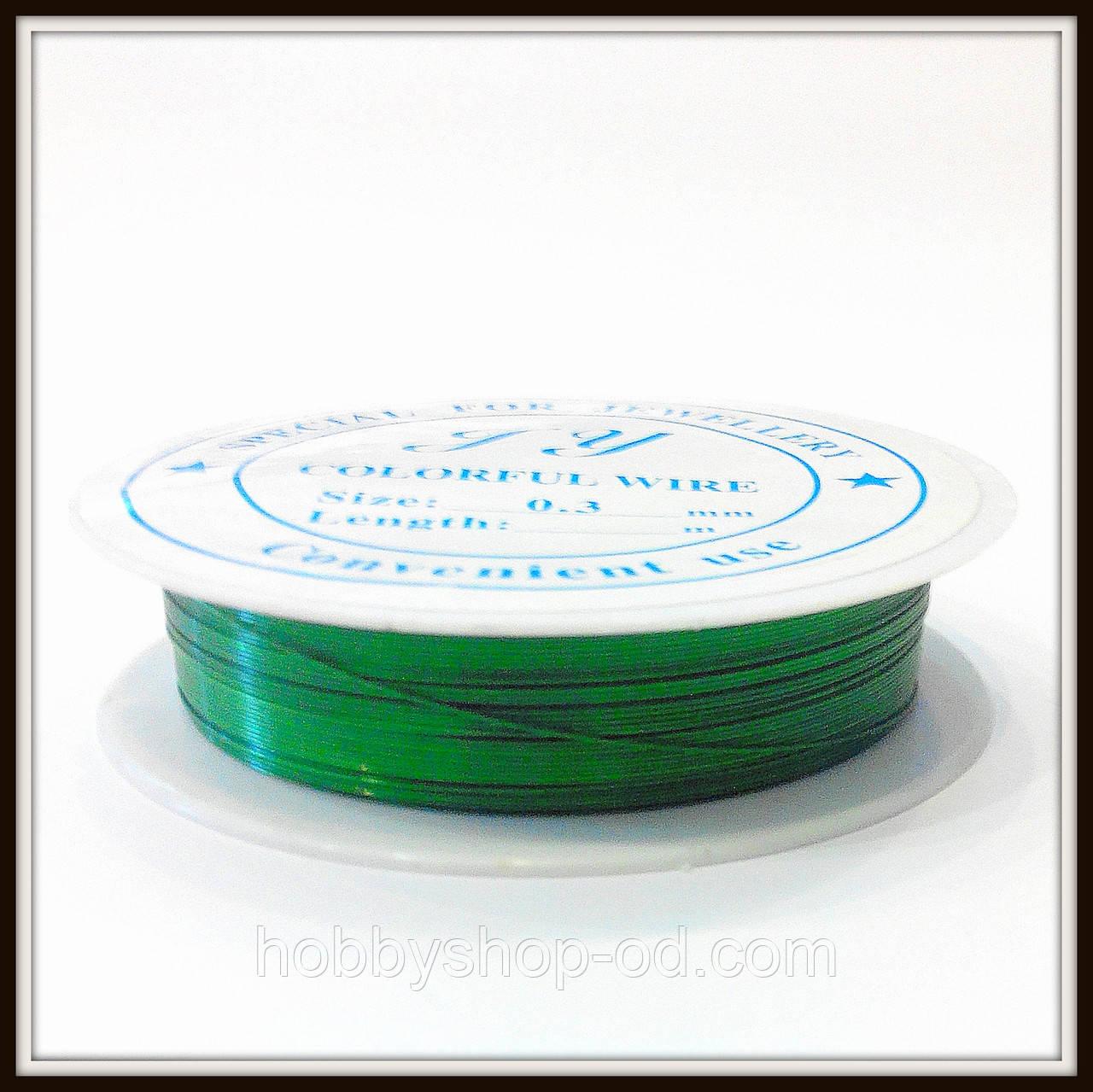 Проволока диам. 0,3 мм цвет зеленый.(упаковка 10 бобин)