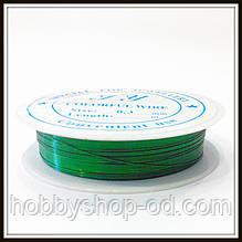 Дріт діам. 0,3 мм колір зелений.(упаковка 10 бобін)
